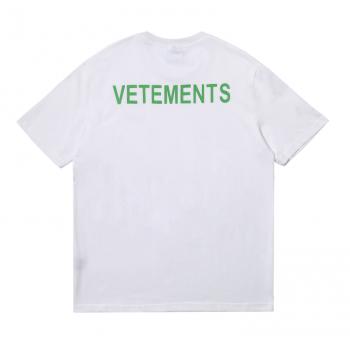 Vetements 'Staff' Reflector...